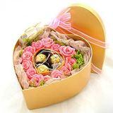 17朵粉玫瑰知心爱人